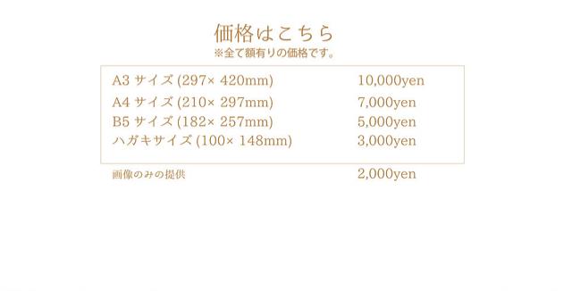 6988FB3E-CD10-47FA-9E67-43F2B50C8F93.jpg