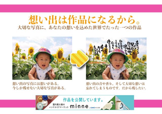 C096CD30-01FC-4133-92B6-8AFE9322FB88.jpg